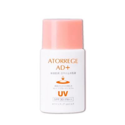 ATORREGE AD+ 亮白防曬乳液SPF30-35ml /瓶
