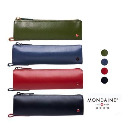 MONDAINE 瑞士國鐵經典牛皮筆袋-多款任選