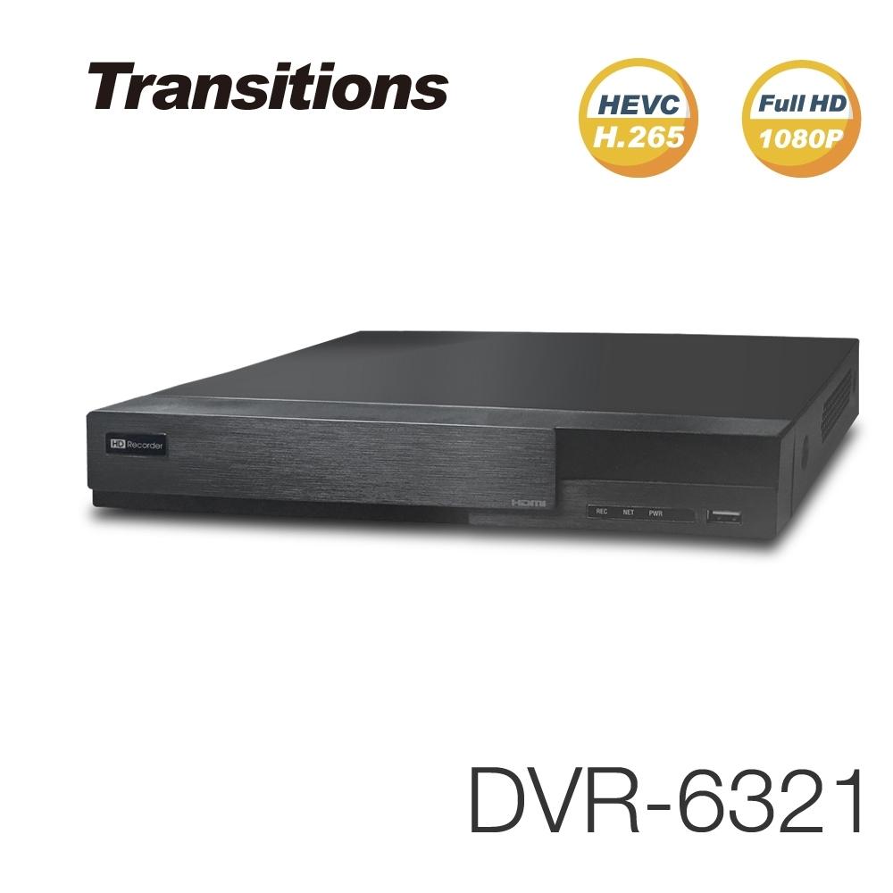 全視線 DVR-6321 16路 H.265 1080P HDMI 台灣製造 (AHD / TVI / CVI / CVBS / IP) 多合一智能錄放影機