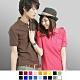 達邦  P0124大尺碼高磅數混搭必備素面口袋短袖POLO衫-大紅 product thumbnail 1