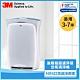 3M 3-7坪 超濾淨型 進階版空氣清淨機 CHIMSPD-01UCRC-1 N95口罩濾淨原理 product thumbnail 2