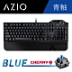 AZIO L80 MAX 青軸機械式電競鍵盤 product thumbnail 1