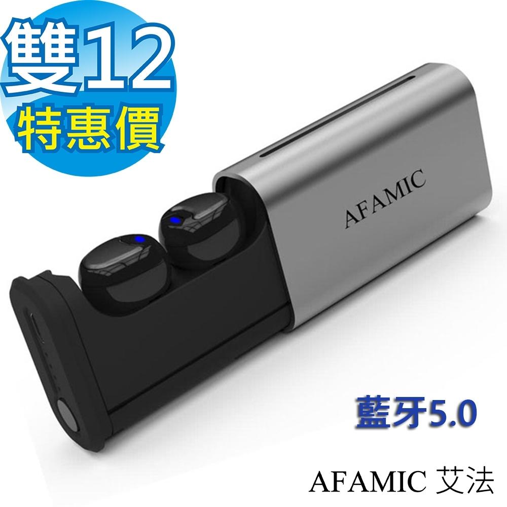 【AFAMIC 艾法】S6真無線藍牙5.0雙耳通話立體聲迷你收納耳機