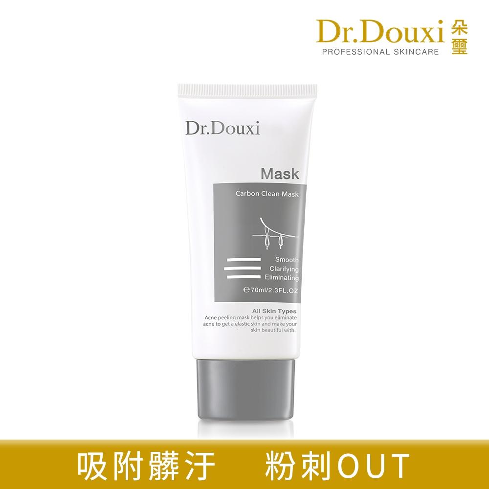 【Dr.Douxi 朵璽】粉刺拔除膜 70ml