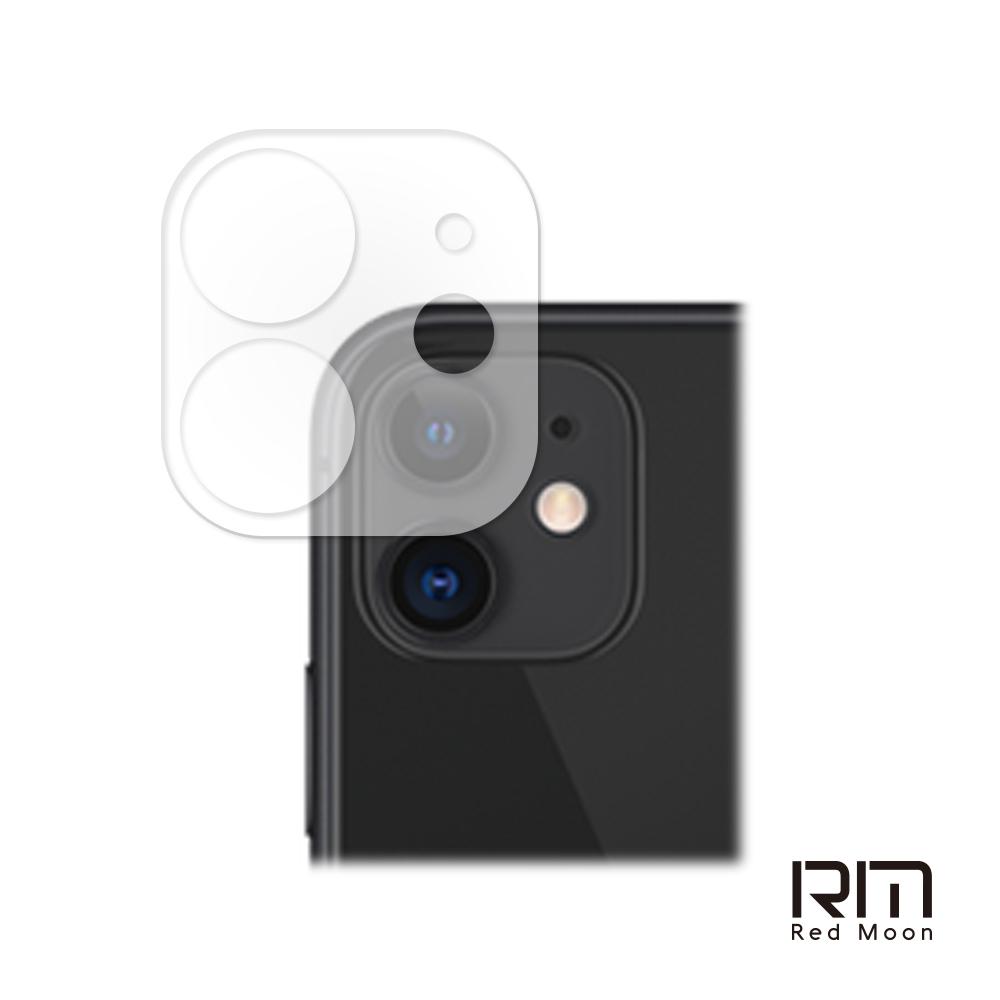 RedMoon APPLE iPhone 11 6.1吋 3D全包式鏡頭保護貼 手機鏡頭貼 9H玻璃保貼
