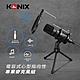 【KONIX】電容式心型指向性麥克風-3.5mm版 降噪升級 (專業組-含防震架/防噴罩) product thumbnail 1