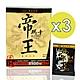 【寶齡富錦】祕魯帝王瑪卡神龍三蔘版(28包/盒x3盒) product thumbnail 1