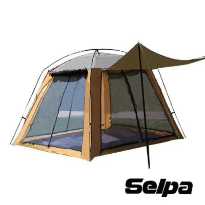 韓國SELPA 四面可開大空間速搭帳篷附撐桿
