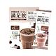 【Laler 菈楽】輕孅食感滿足飲-美姬可可代餐(7袋/盒) product thumbnail 1
