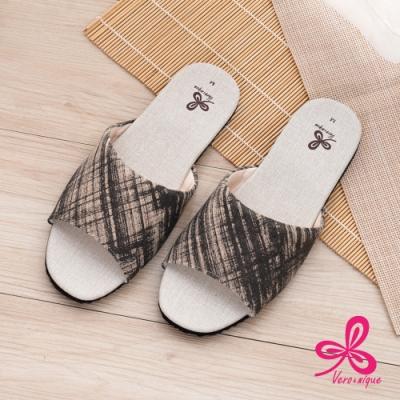 維諾妮卡 霧感色調家居室內拖鞋-米色