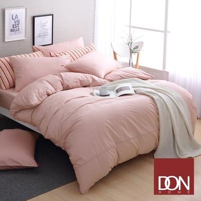 【DON】極簡生活 加大四件式200織精梳純棉被套床包組-輕柔粉