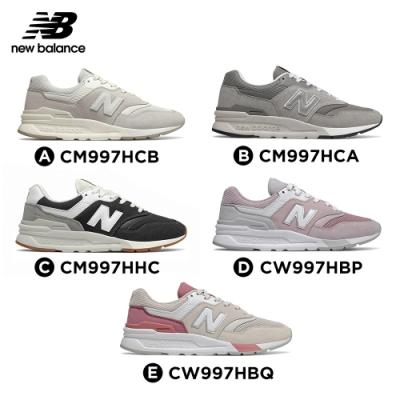 【時時樂限定】New Balance 復古鞋997_五款任選