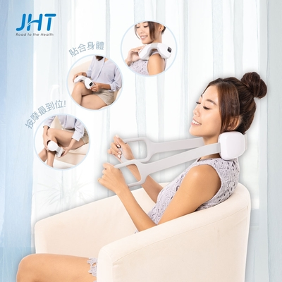 JHT 肩神(無線肩頸按摩帶) K-1608