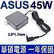 ASUS 45W 變壓器 3.0*1.1mm 方型 T300chi T200 T200TA Trio Tx201 Tx201LA UX21 UX21E UX21L UX31E UX31K product thumbnail 1
