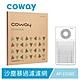 Coway 綠淨力噴射循環空氣清淨機 沙塵暴過濾濾網 適用AP-1516D product thumbnail 1