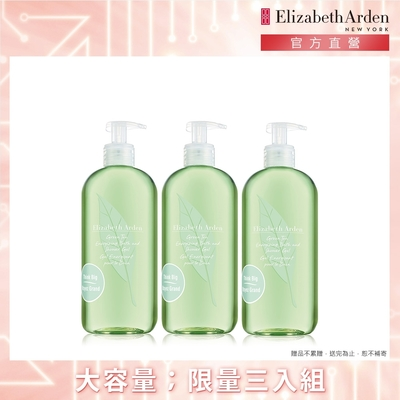 【官方直營】Elizabeth Arden伊麗莎白雅頓 超人氣綠茶沐浴組