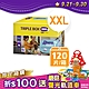 麗貝樂 嬰兒尿布/紙尿褲 限定版 7號/XXL(40片×3包)/箱購 product thumbnail 2