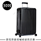 Rimowa Essential Check-In L 30吋行李箱 (亮黑色) product thumbnail 1