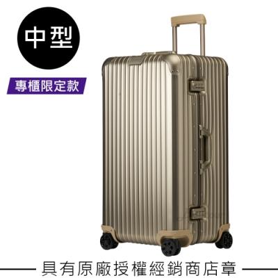 Rimowa Original Trunk 31吋運動行李箱 (金色)