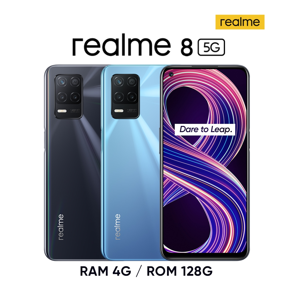 realme 8 5G (4GB/128GB) 大電量輕薄飆速機