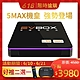 【EVBOX 易播盒子】5MAX 業界最強機皇語音聲控電視盒 8核+64G超大容量 完勝安博(機上盒 智慧 數位 網路 4k) product thumbnail 1
