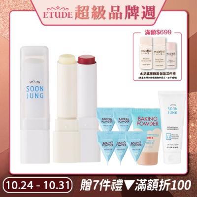 (買2送3)ETUDE HOUSE 純晶護唇膏 3g(保濕護唇膏/潤色護唇膏)
