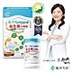 船井 兒童益生菌口嚼錠60顆x1盒-初乳免疫球蛋白+乳鐵蛋白配方 product thumbnail 1