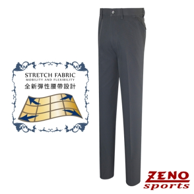 ZENO 全彈性腰圍LUXE系列頂級輕量休閒褲‧灰色