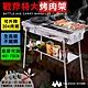 WASHAMl-戰斧特大烤肉架SS304不鏽鋼(升降烤網)高度可調整 product thumbnail 2