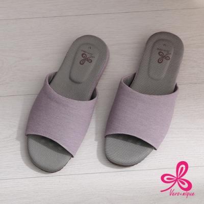 維諾妮卡 優雅舒適竹炭乳膠室內拖鞋-粉色