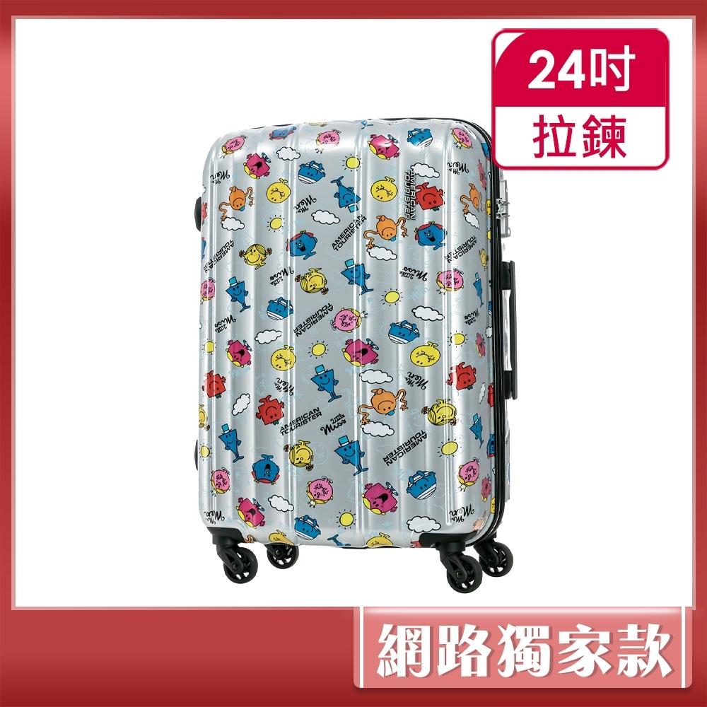 AT美國旅行者 24吋奇先生妙小姐印花登機箱(銀色)