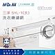 NP-009 三洋SYL-1大洗衣機棉絮袋濾網(超值2入組) product thumbnail 1