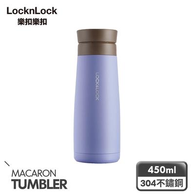 樂扣樂扣馬卡龍陶瓷保溫瓶450ml(轉蓋系列-藍)(快)