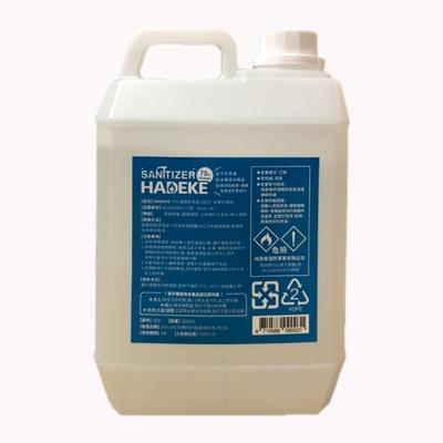 HADEKE 75%酒精潔淨液(2000mlx6罐裝/箱)