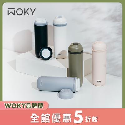 WOKY沃廚 JIN真瓷系列-輕量隨行陶瓷保溫瓶400ML-升級版(5色可選)