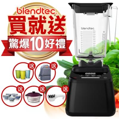 美國Blendtec高效能食物調理機設計師625系列-Designer 625