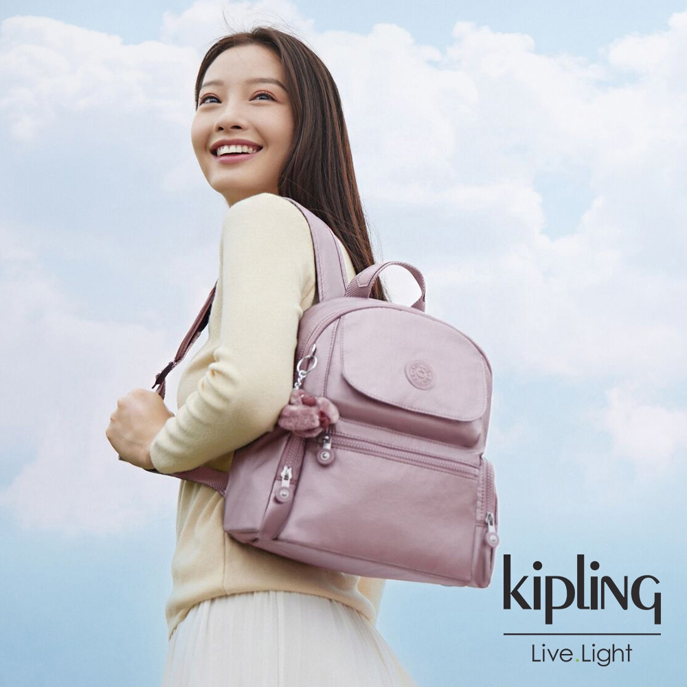 Kipling 淡雅金屬榛果色多口袋拉鍊後背包-MATTA