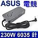 新款超薄 華碩 ASUS 230W 變壓器 孔徑 6.0*3.5mm 電競 GL504 GL504G GL504GW GL702 GL702VS UX581 FX505 DD DT DU product thumbnail 1