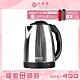 (5/1-5/31加碼送5%超贈點)HITEK-2L不鏽鋼快速電茶壺 (WK-2020) 304不鏽鋼 2L大容量 product thumbnail 1