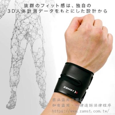 ZAMST FILMISTA WRIST 護腕 / 西克鎷 肢體裝具(未滅菌)