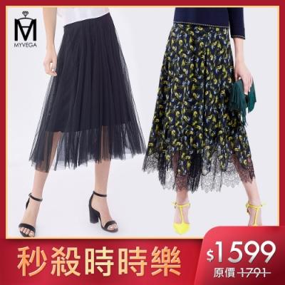 [時時樂限定]麥雪爾 蕾絲拼接網紗長裙-二款任選