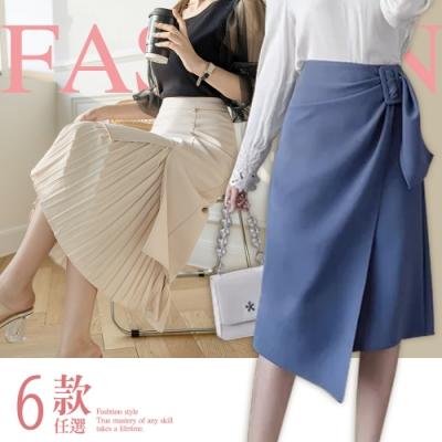 [時時樂]艾米蘭-時尚簡約修身造型中長裙-6款任選(S-XL)