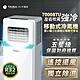 日本TAIGA 2021最新機型 3-5坪 7000BTU 冷專移動式冷氣機 TAG-CB1065(全新福利品) product thumbnail 1