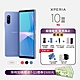 SONY Xperia 10 III 5G(6G/128G) 6吋三鏡頭智慧手機 product thumbnail 1