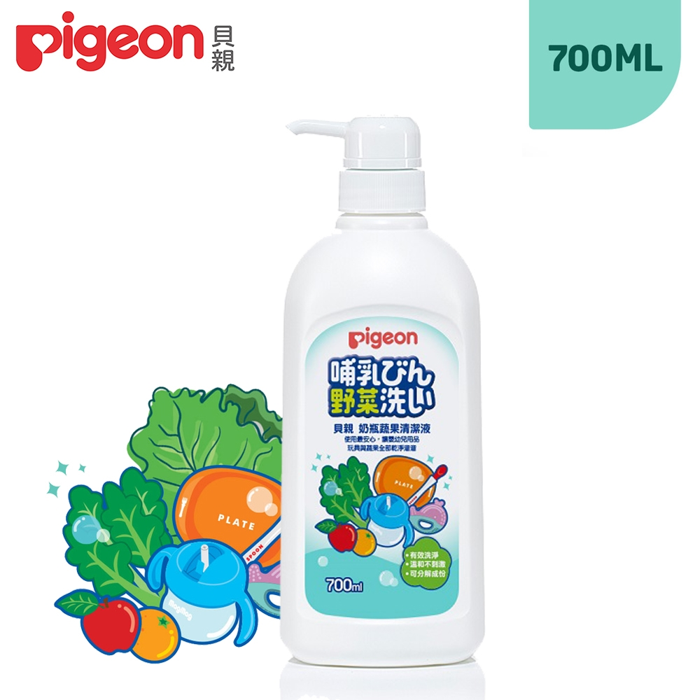 【任選】日本《Pigeon 貝親》奶瓶蔬果清潔劑【700ml】