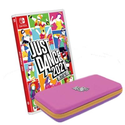 舞力全開 2021 中文版 Nintendo Switch + 遊戲主機收納包