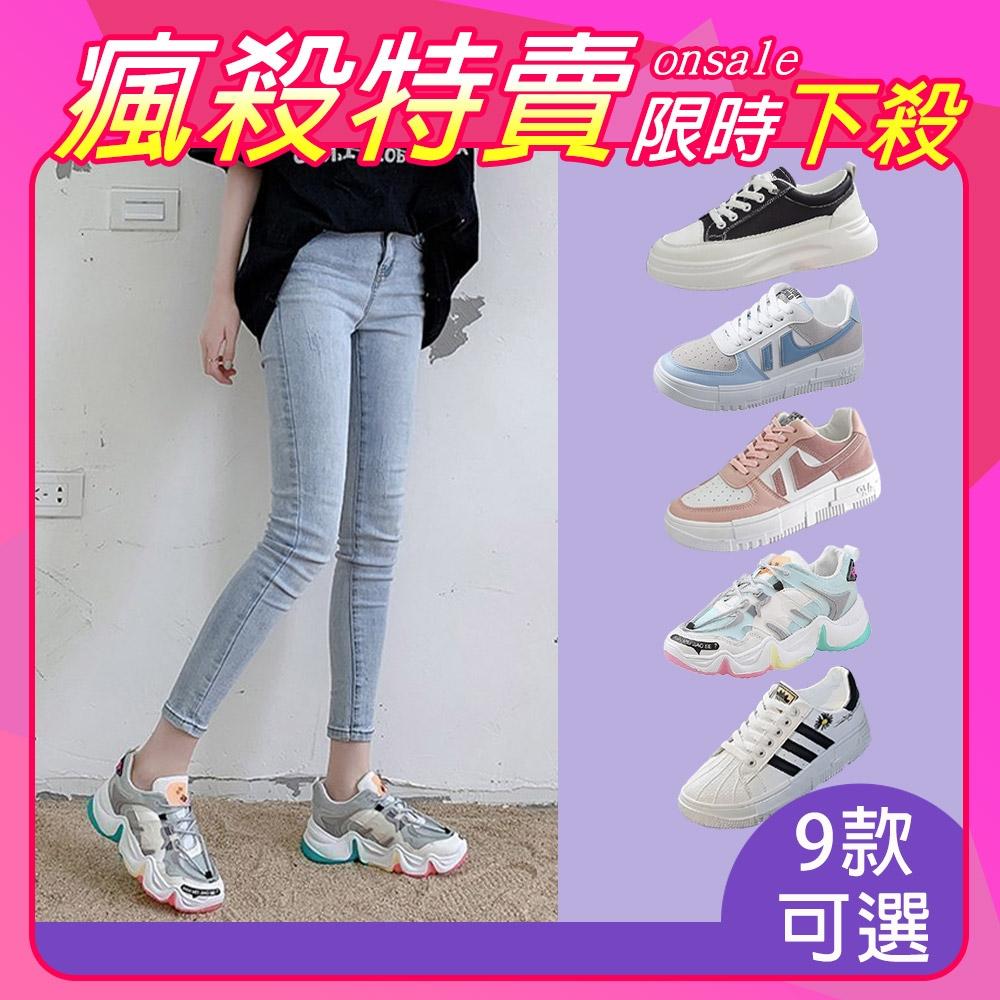 [韓國KW美鞋館]-(預購)百搭時尚好穿運動鞋 (A款-白色)