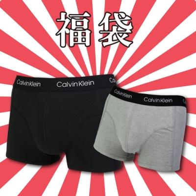 [時時樂福袋限定] Calvin Klein男內褲 高彈性合身平口四角褲/CK內褲-超值福袋兩件組