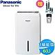 Panasonic國際牌 6L 1級LED面板清淨除濕機 F-Y12EM product thumbnail 1