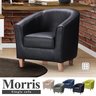 Hampton莫里斯耐磨皮面休閒椅-黑-單人沙發/主人椅/椅子